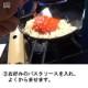 【簡単うまヘルシー!】 ひなたベジパスタ