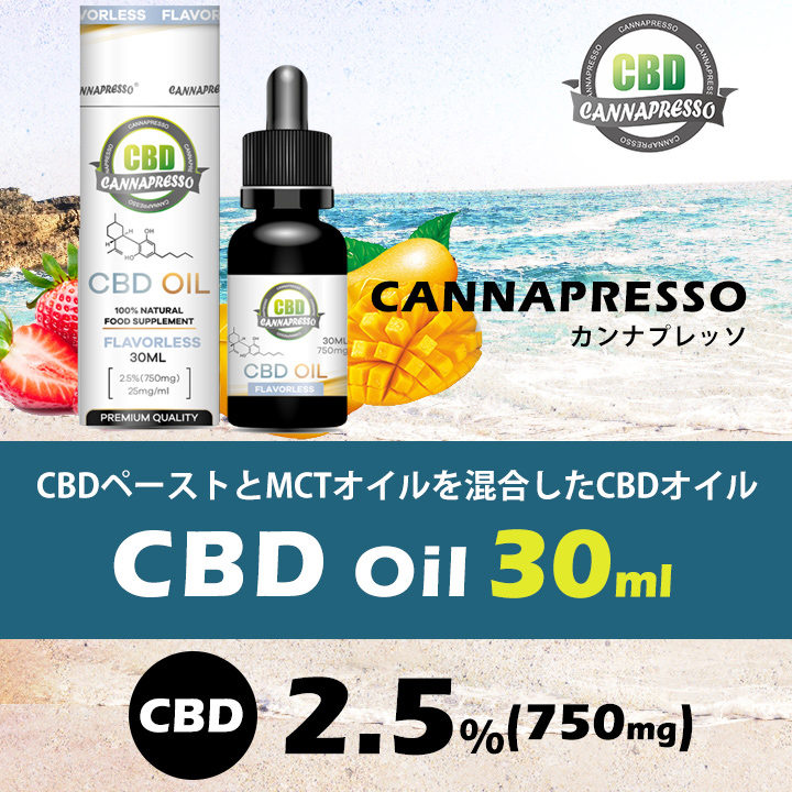 CANNA PRESSO CBD oil オイル CBD2.5%(750�) 30ml