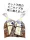 純国産 生きくらげ定期便 10回分+1回分プレゼント♪ NHKガッテンでも紹介 鳥取県産 純国産きくらげ プリプリ 食感 栄養たっぷり