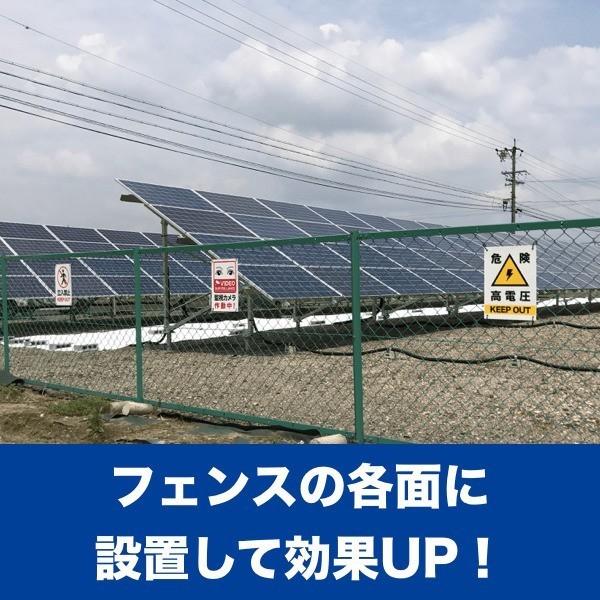 立ち入り禁止 看板 35cm×25cm 四隅穴アケ 結束バンド付き 太陽光発電の注意喚起に セキスイポリセーム