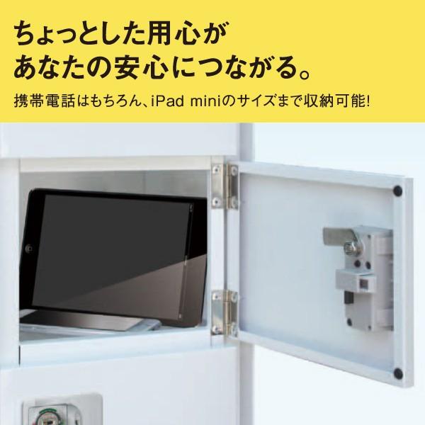 コンパクトダイヤル収納BOX GKB1-4L B-HIVE 4人用 鍵付きロッカー 業務用 収納棚 送料無料 本州・四国・九州限り