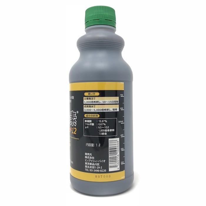 地力の素 カナディアンフミン リキッド12 植物成長促進活力剤 液剤 液肥