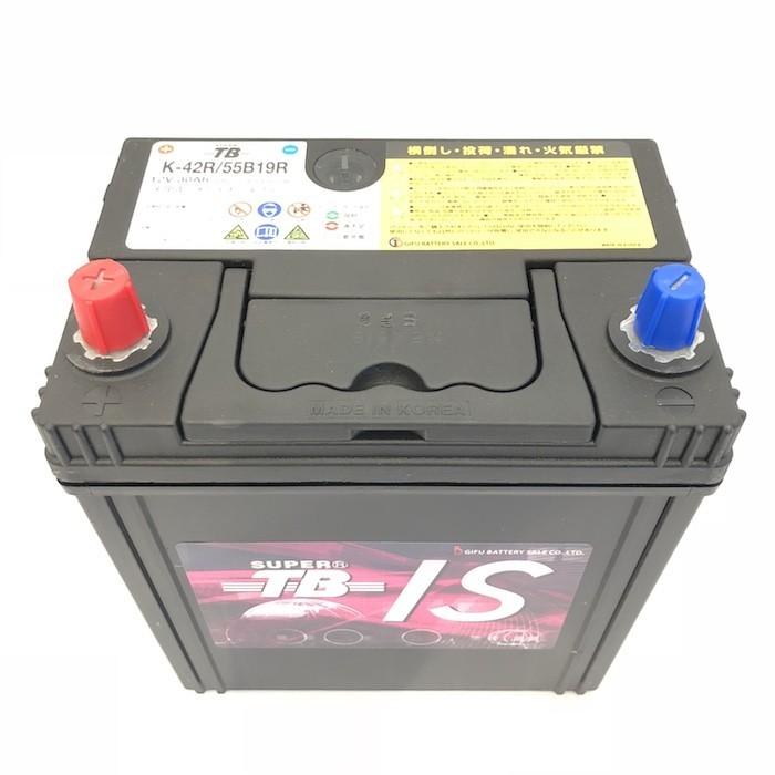 K-42R/55B19R 新品 アイドリングストップ車用 カーバッテリー 岐阜バッテリー 長期保証 高品質 長寿命 高性能 SUPER TB 送料無料(本州・四国・九州)