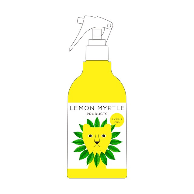 レモンマートルのファブリックミスト<消臭剤> 300ml 持ち運びに便利な小分けフィンガースプレー付き! 部屋 トイレ 絨毯などのおしゃれな消臭スプレー 除菌 抗菌