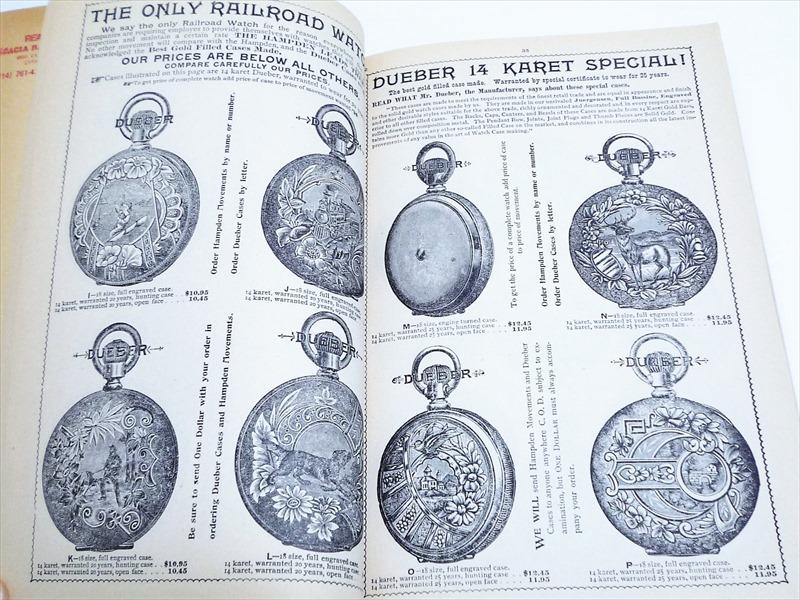 70's SEARS カタログ(1894年)