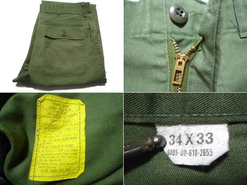 80's 米軍ユーティリティーパンツ