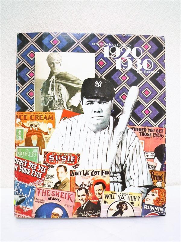 70's This Fabulous Century 1920-1930