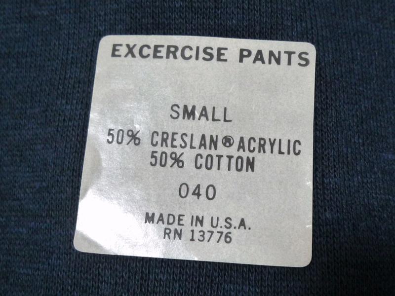 80's EXCERCISE PANTS スウェットパンツ