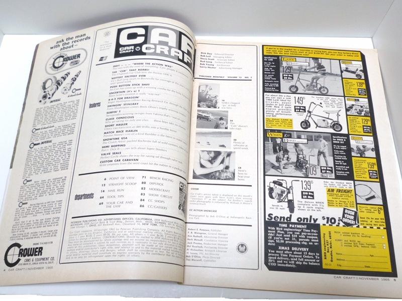 1965年 CAR CRAFT ホットロッド雑誌