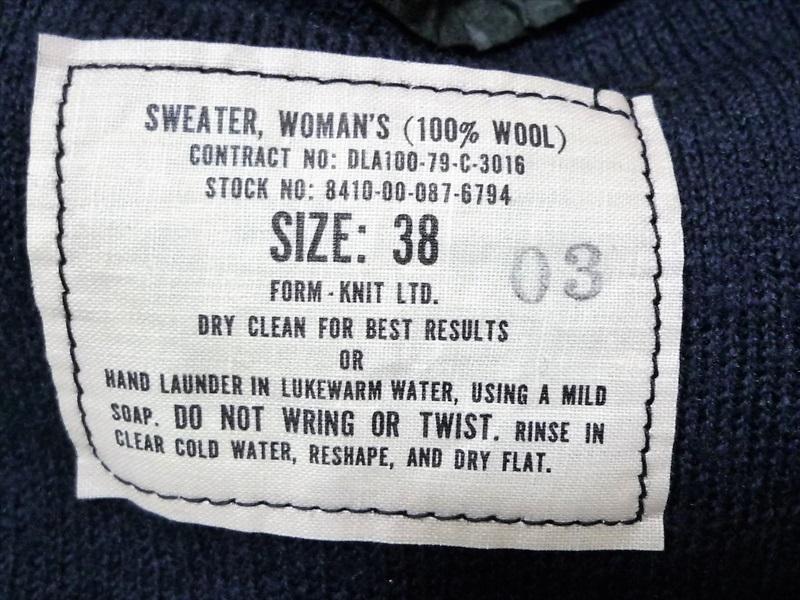 70's SWEATER WOMAN'S 米軍カーディガン