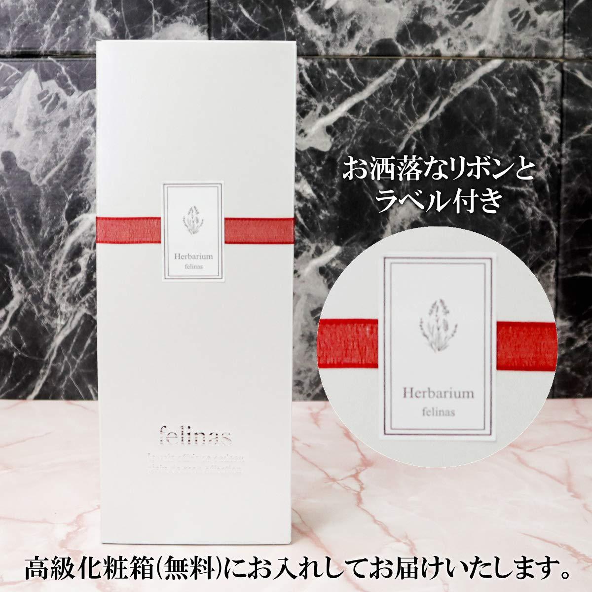 ハーバリウム 角瓶 (1本) レッド 赤 母の日 2020 花 ギフト / 送料無料 日付指定 プレゼント 贈り物 誕生日 結婚 記念日 フェリナス