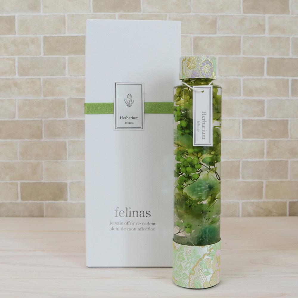 コピーハーバリウム丸瓶(円柱)ロングボトル 『グリーン(1本)』 西陣織リボン付き