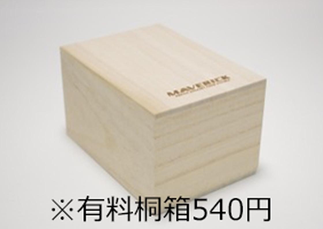 【チタン製カップ タロ】 鈴鹿から世界へ届けるチタンマフラー技術  マーベリックの傑作品カップシリーズ