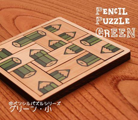 いつでも脳トレ!コンパクトサイズで持ち運び簡単『木製絵合わせパズル by ASOBIDEA(小)』【送料無料】
