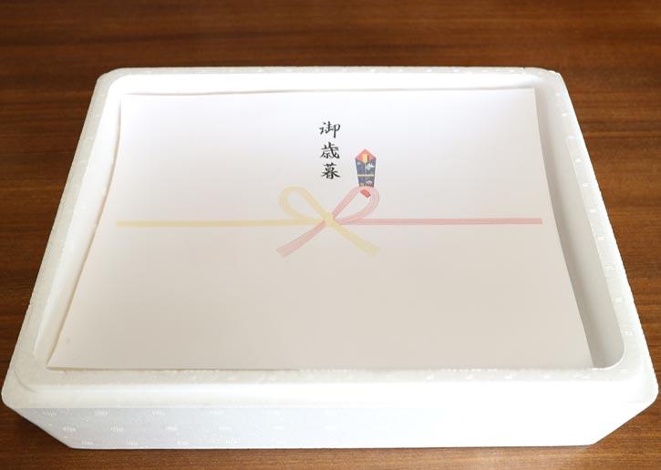 伊勢屋豆兵衛 プレミアムゆば・手作り豆腐 わくわくセット ミールキット 手作り体験