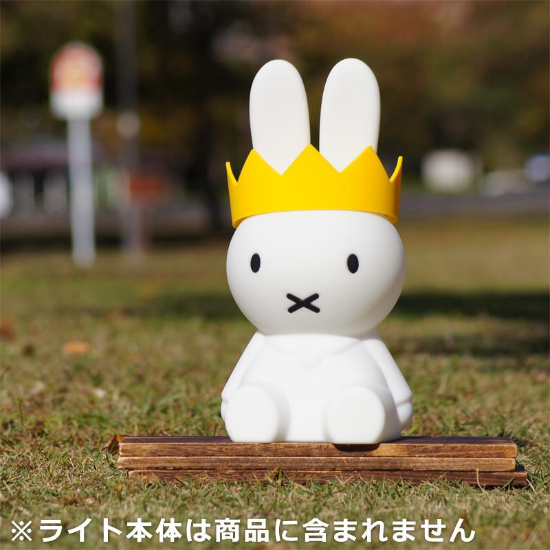 "[MM-008] Mr.Maria ""The Crown"" [miffy][Dick Bruna]"