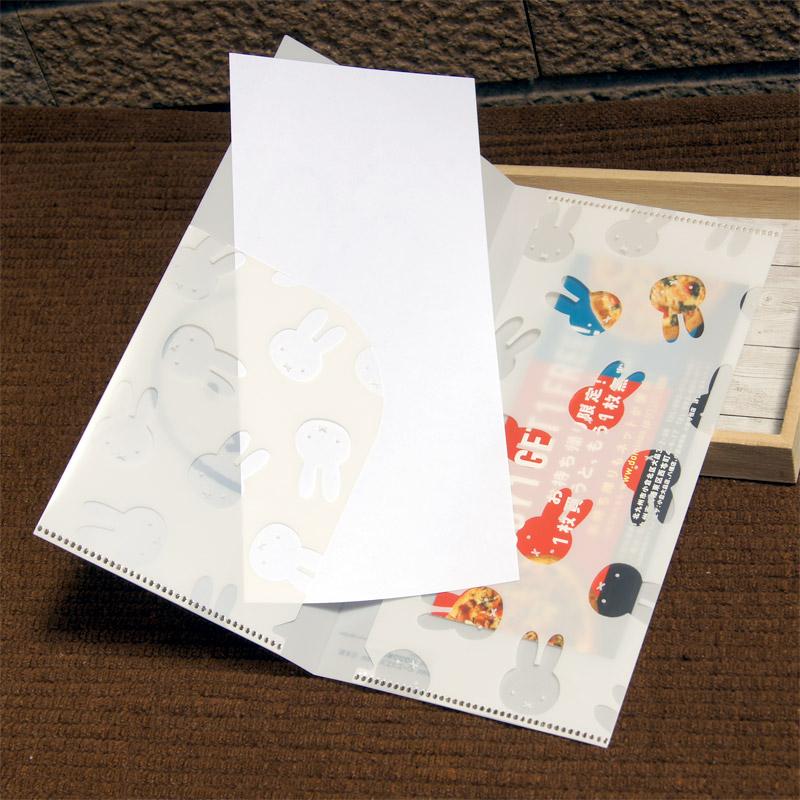 [EB248A] チケットホルダーA ホワイト ミッフィー モノトーンフェイス [miffy][Dick Bruna]