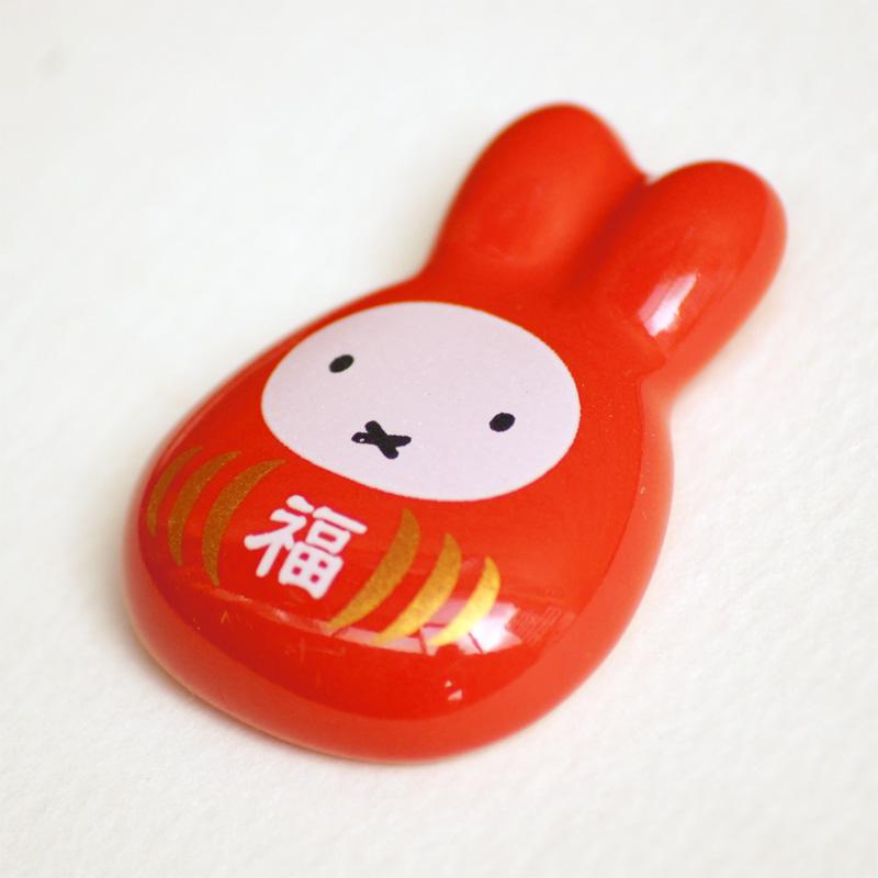 [209773] ミッフィー福だるま 磁器箸置き 【紅白ペアセット】 [miffy][Dick Bruna]