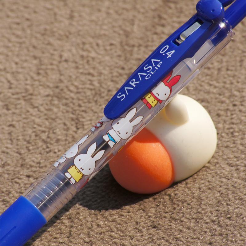 [EB199BL] ミッフィー×サラサクリップ ボールペン 0.4mm ブルー [miffy][Dick Bruna][SARASA CLIP]