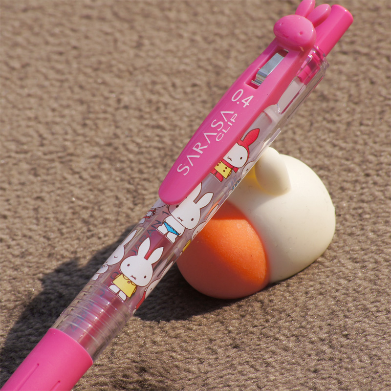 [EB199PK] ミッフィー×サラサクリップ ボールペン 0.4mm ピンク [miffy][Dick Bruna][SARASA CLIP]