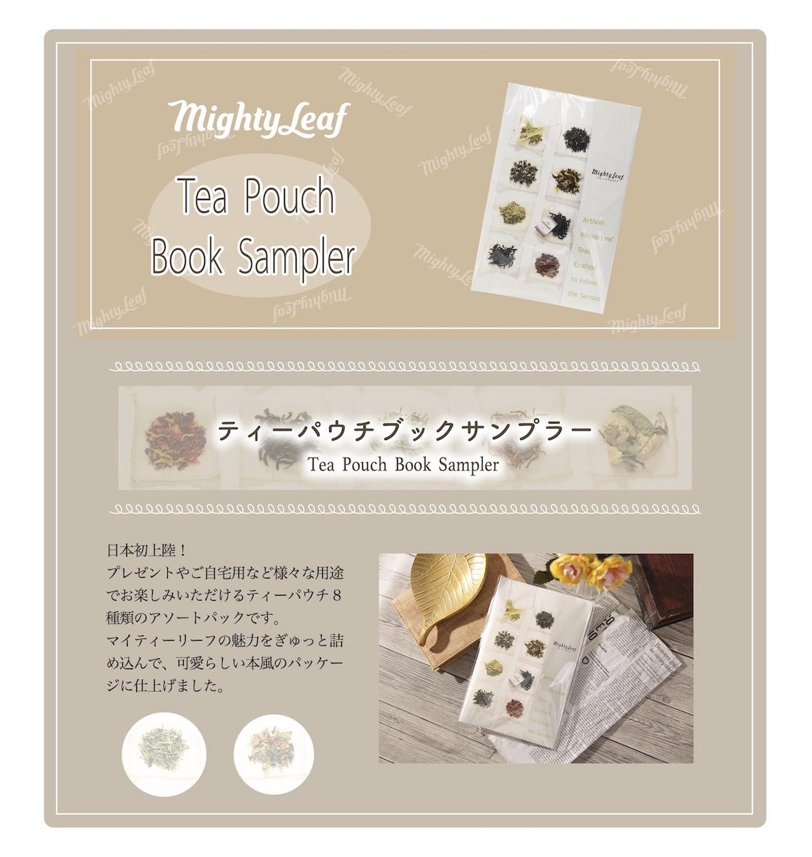 Tea Pouch Book Sampler