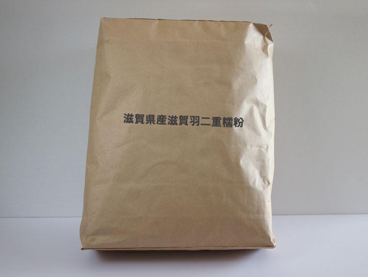 滋賀羽二重「もち粉」5kg袋 業務用 【滋賀県産】 [和菓子材料] ■三春
