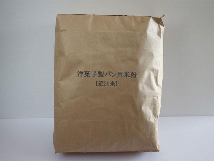 洋菓子製パン用米粉 5kg袋 業務用【近江米】 [パン・菓子材料] ■三春
