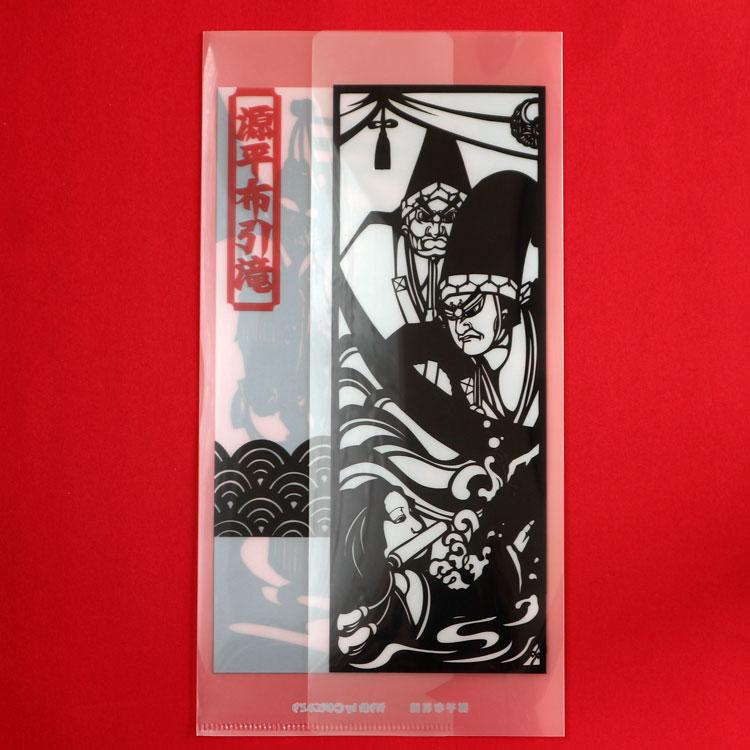 文楽『源平布引滝』  クリアファイルのチケットケース  ■杉江みどり