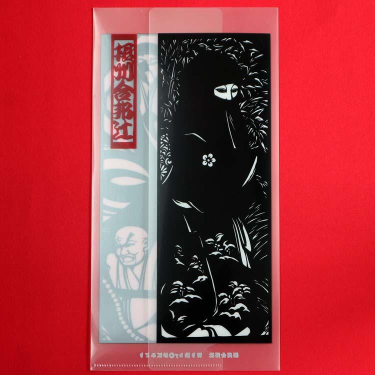 文楽『摂州合邦辻』  クリアファイルのチケットケース  ■杉江みどり
