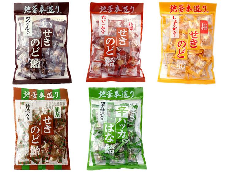 のど飴 いせきのど・はな飴(5種)から2袋  地釜本造り ■井関食品