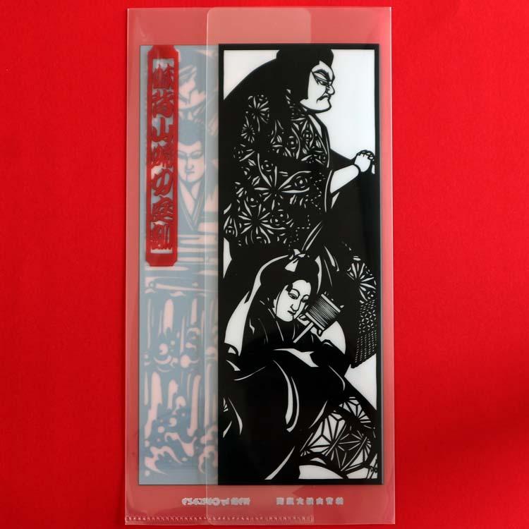 文楽『妹背山婦女庭訓』  クリアファイルのチケットケース  ■杉江みどり