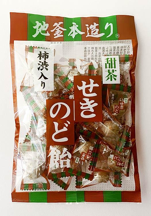 のど飴 いせきのど・はな飴10袋入り(5種) 手づくりの飴 地釜本造り ■井関食品