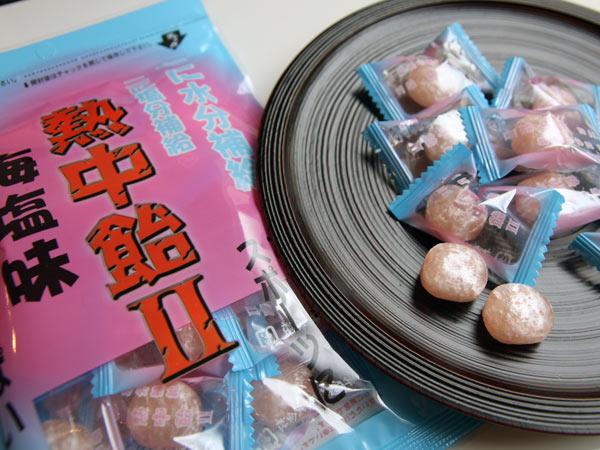 熱中飴2 梅塩味 小袋10袋入り 熱中対策 塩飴 ■井関食品