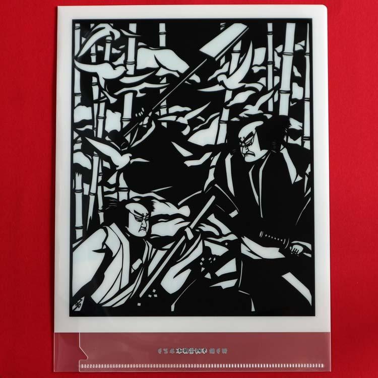 文楽『本朝廿四孝』  クリアファイルのチケットケース大  ■杉江みどり