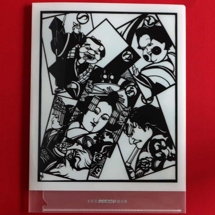 『文楽歌留多』  クリアファイルのチケットケース大  ■杉江みどり