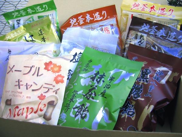 地釜本造り 飴 10袋(9種類)から1箱  手づくり飴 ■井関食品