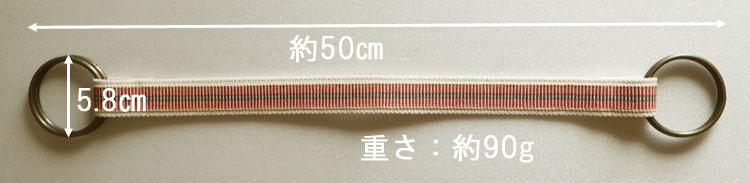 大判風呂敷バック用 大きなリングの 持ち手・ハンドル ■かどぴょんマーケット