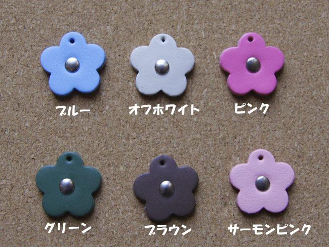 レザーチャームストラップ 【本革】【純日本製】 ■ お花のパーツ ■M'z