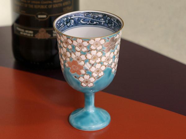 京焼清水焼 ワインカップ 桜のワイングラス 4色 ■双楽窯