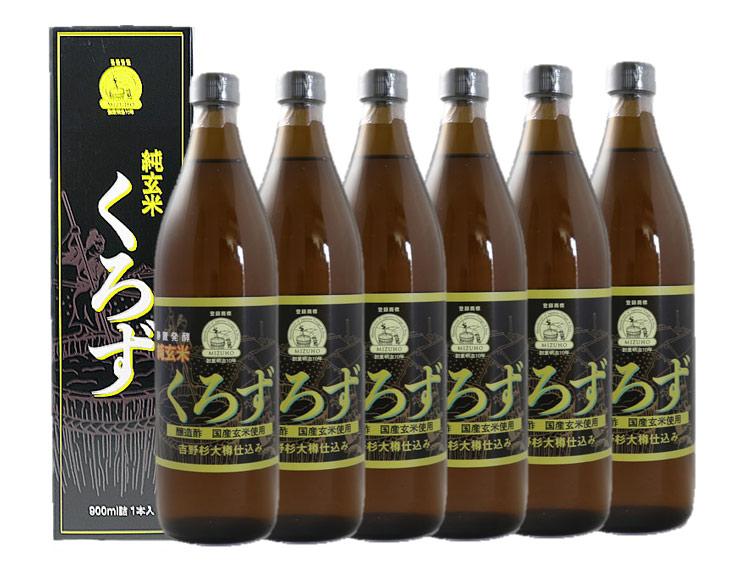 米黒酢 純玄米くろず 900ml×6本 化粧箱入り 【純国産】 ■ミヅホ 瑞穂酢