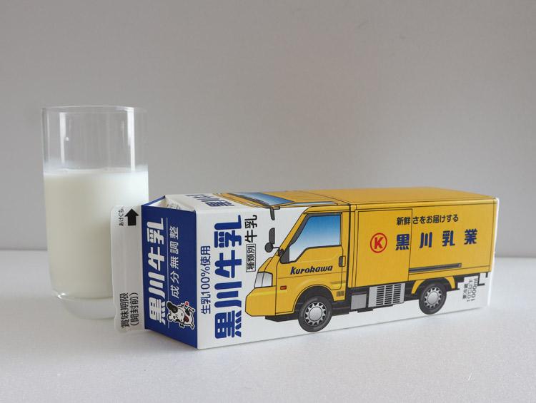 牛乳 生乳100% 成分無調整 黒川牛乳 1000ml ■黒川乳業