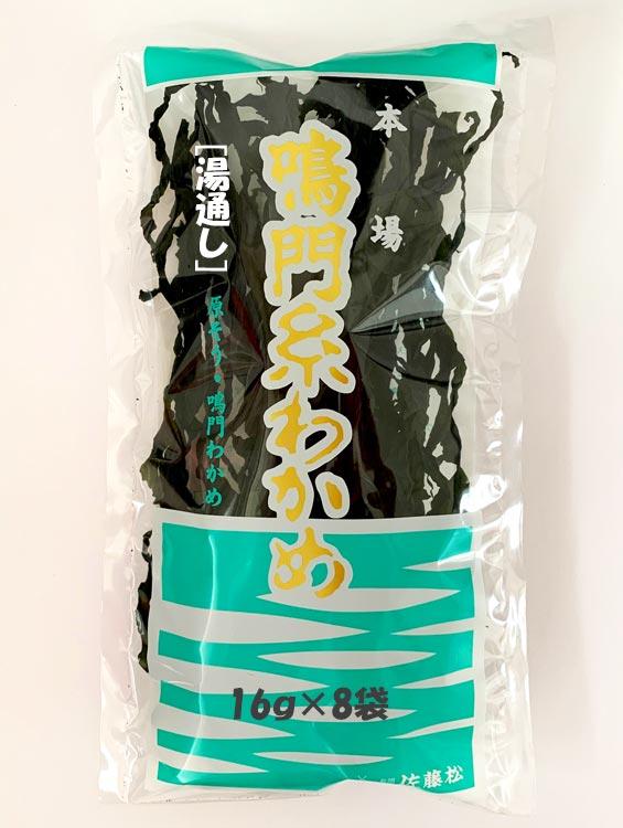 湯通し 糸わかめ 16g×8袋 本場 鳴門糸若布 ■佐藤松