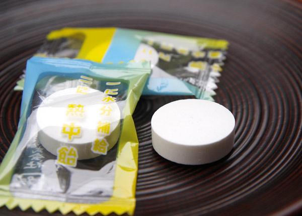 熱中飴タブレット ミックス 業務用620g 熱中対策 塩タブレット ■井関食品