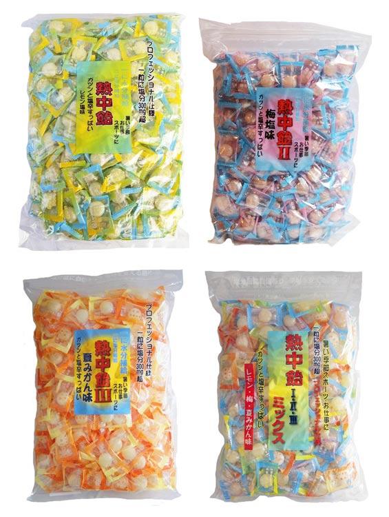 [塩飴]と[塩タブレット]で[2袋]業務用 熱中飴1袋+熱中飴タブレット1袋 熱中対策 ■井関食品
