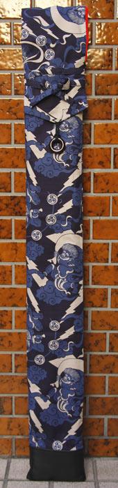 剣道 竹刀袋 剣道具竹刀袋(3本入り)■ 風神太鼓■(合皮・黒)  小室久美子