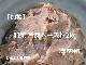 和栗冷凍ペースト2kg[加糖]【業務用】 ■しまんと美野里