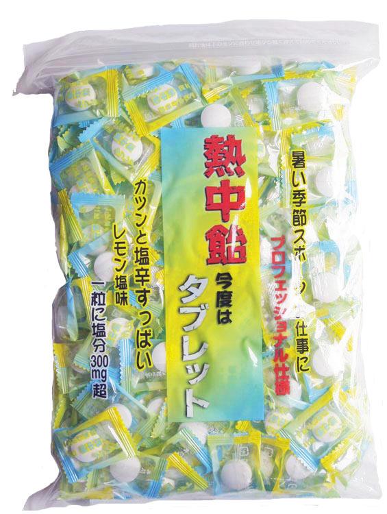 熱中飴タブレット[5袋] 塩飴タブレット 『熱中飴タブレット (レモン塩味) 620g×5袋』 熱中対策 ■井関食品