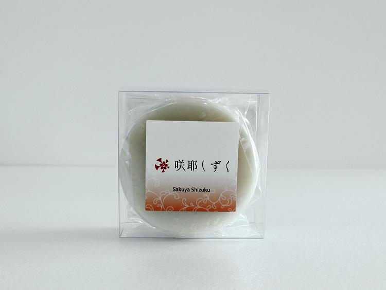 咲耶しずくソープ デトックス石鹸&頭皮シャンプー ■M'z Japan