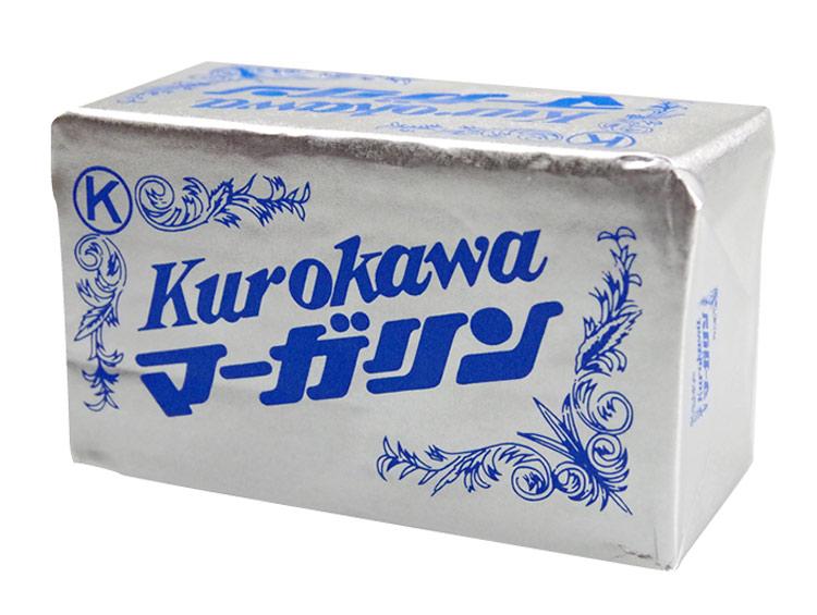 黒川マーガリン(ポンド) kurokawa ■黒川乳業[クール・送料別]