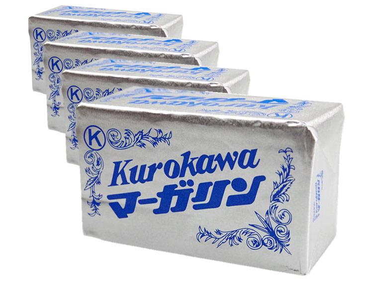 黒川マーガリン(ポンド)×4本 kurokawa [クール料込] 【業務用】 ■黒川乳業